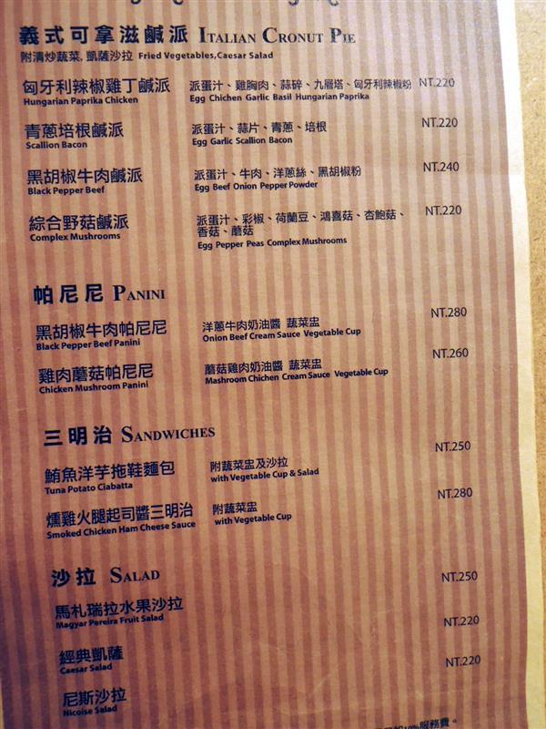 HERDOR Tea House017.jpg