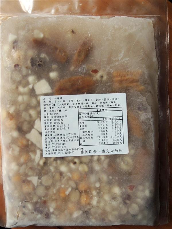 七哥料理 肉粽004.jpg