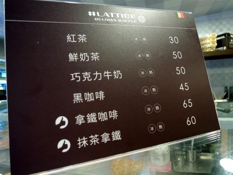 LATTICE 鬆餅016.jpg