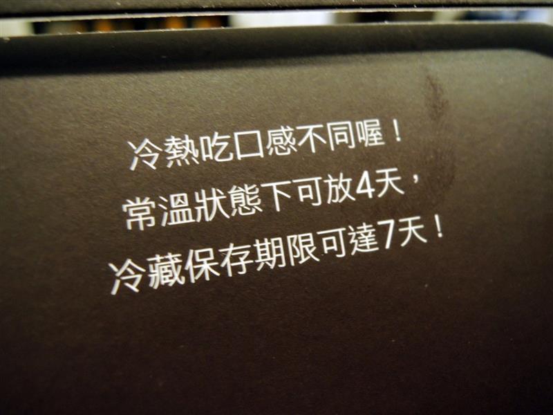 LATTICE 鬆餅069.jpg