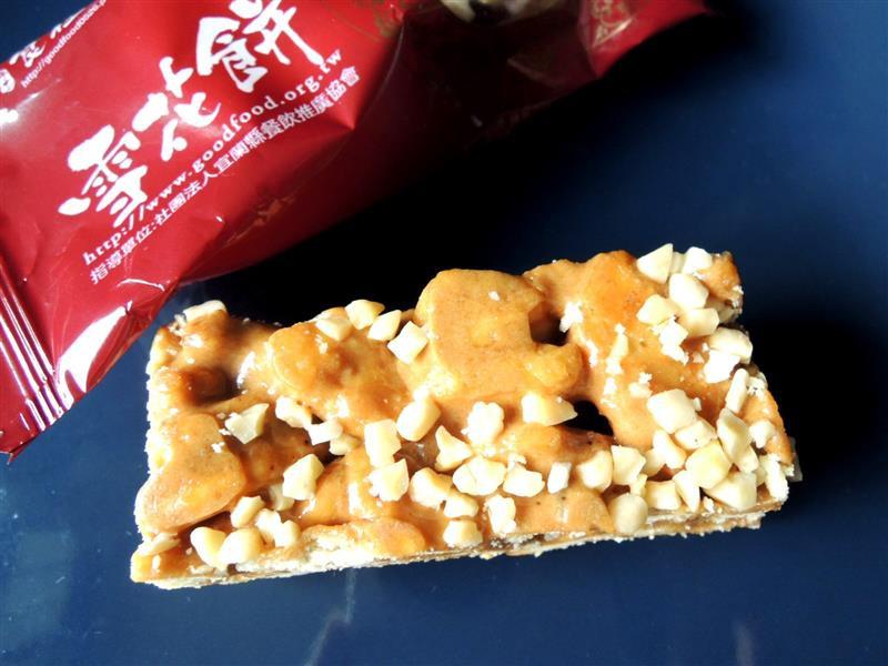 食在幸福 雪花餅012.jpg