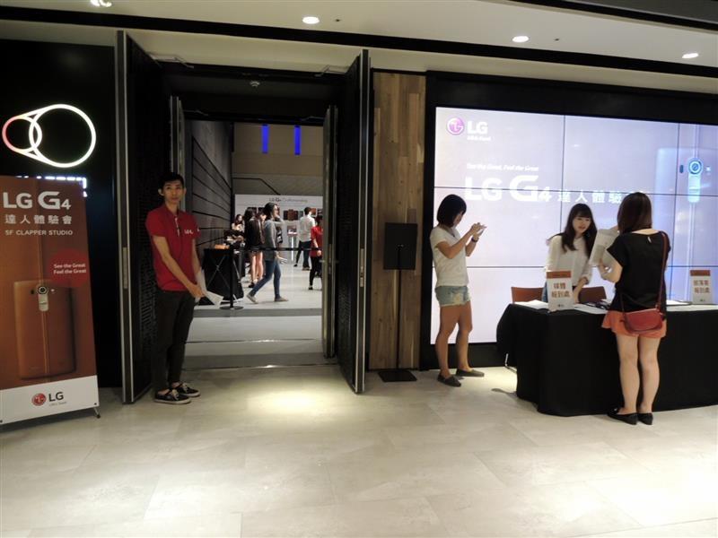 LG G4001.jpg