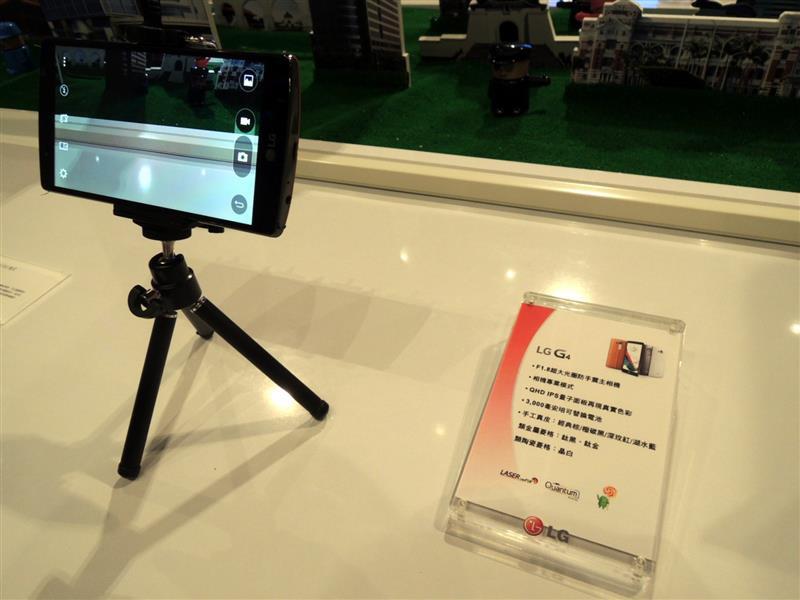 LG G4005.jpg