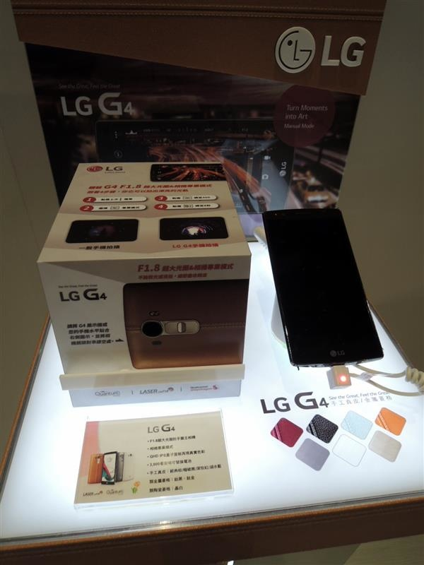 LG G4008.jpg
