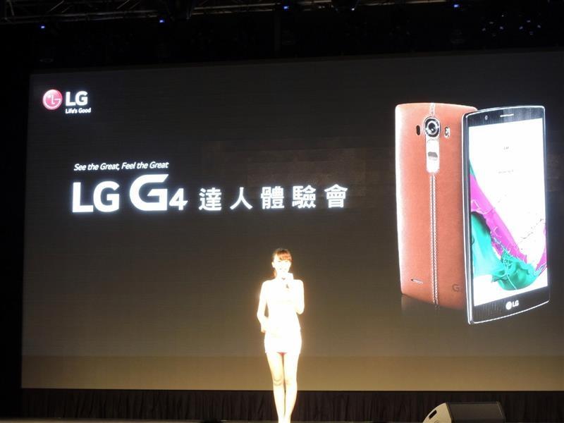 LG G4019.jpg
