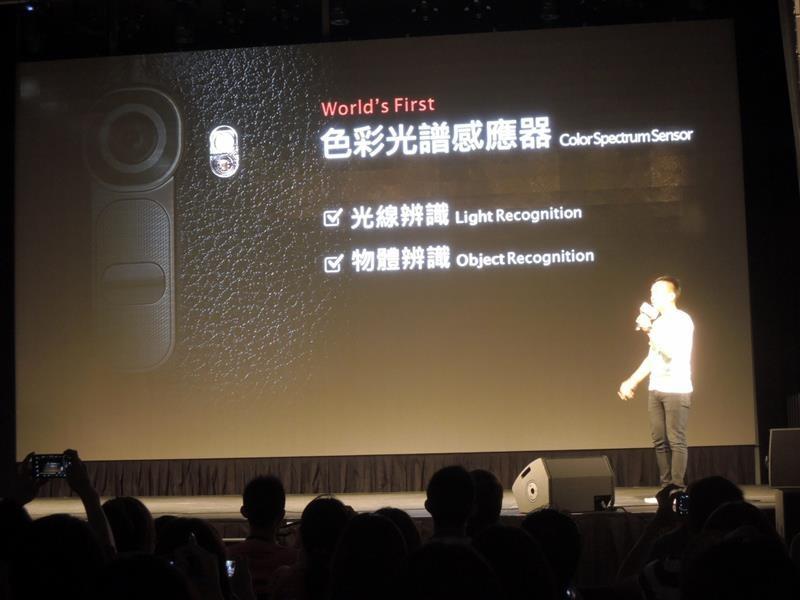 LG G4023.jpg