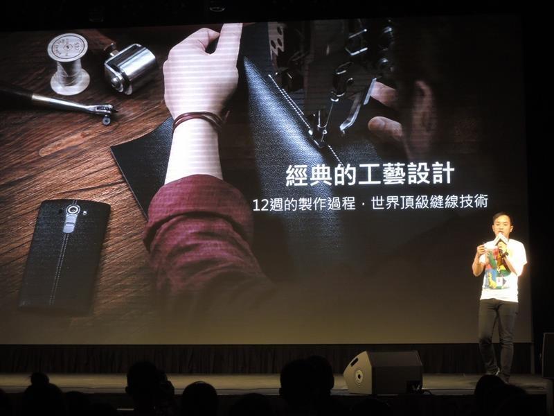 LG G4032.jpg