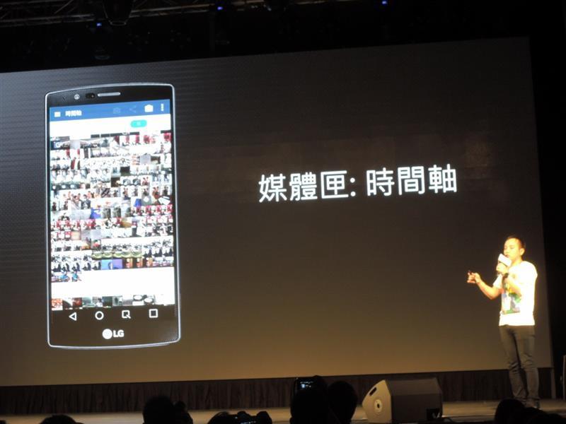 LG G4034.jpg