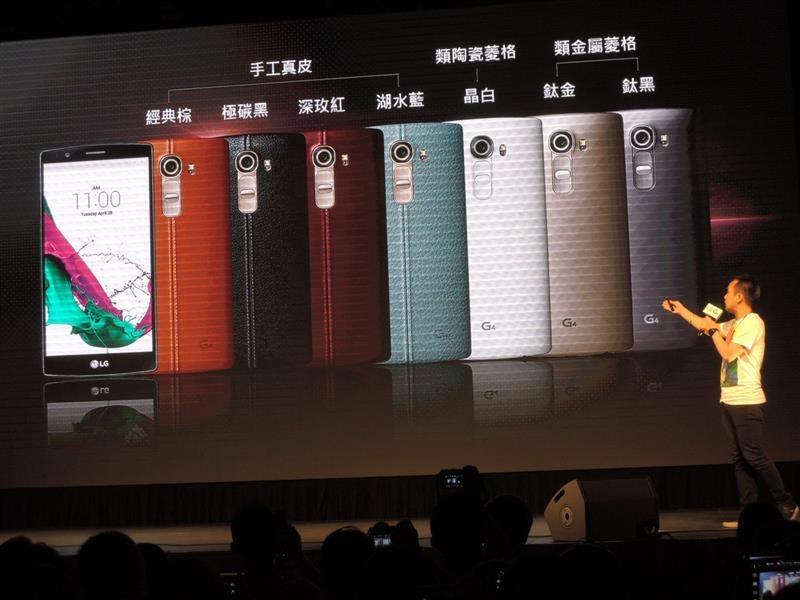 LG G4033.jpg