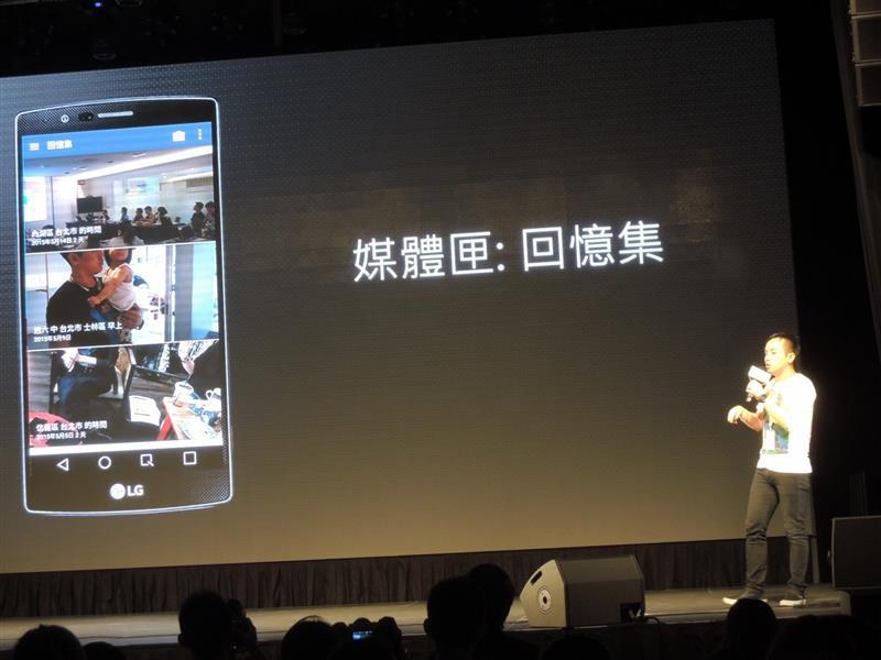 LG G4035.jpg