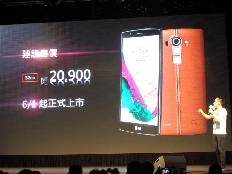 LG G4037.jpg