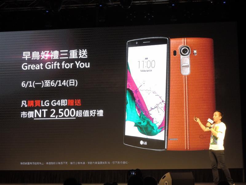 LG G4038.jpg