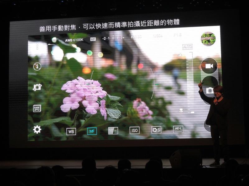 LG G4057.jpg