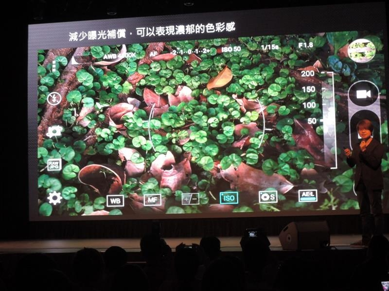 LG G4059.jpg