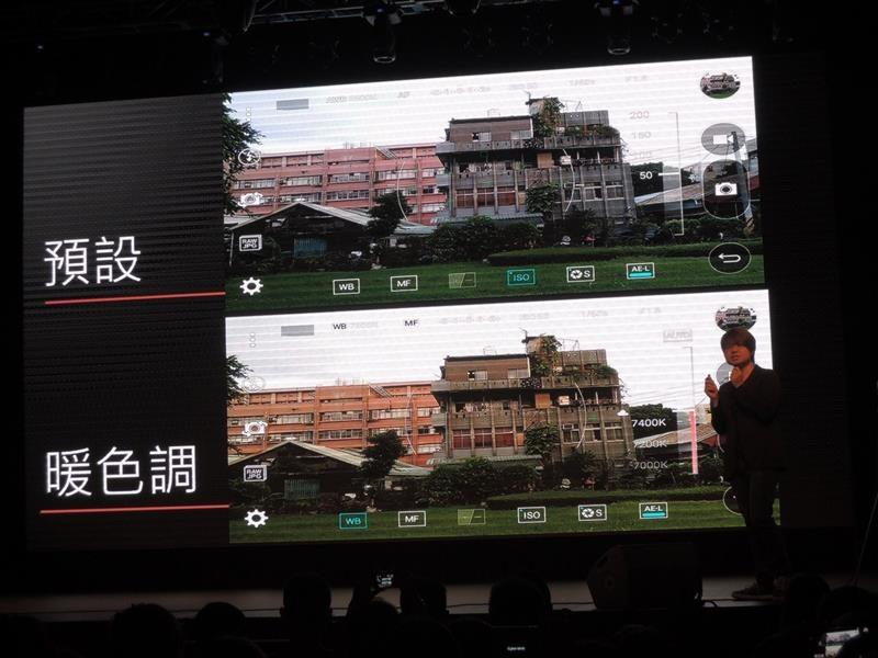 LG G4056.jpg
