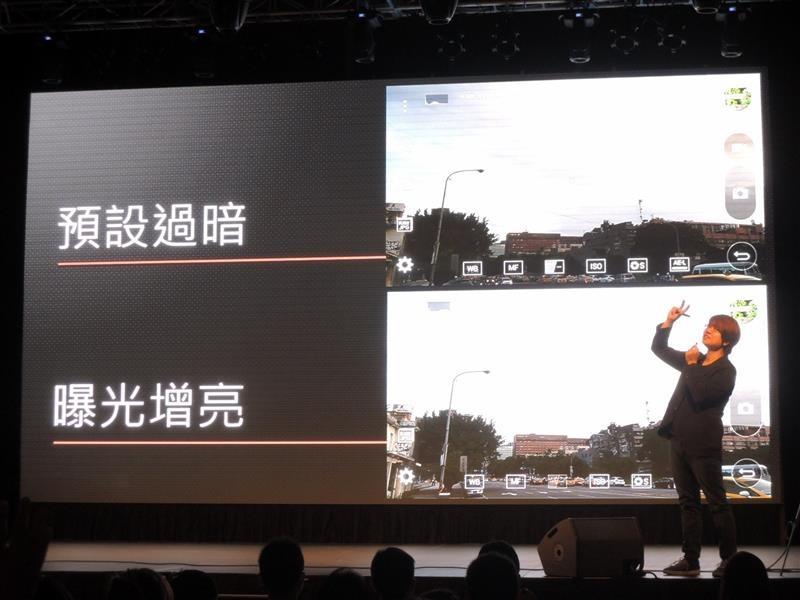 LG G4058.jpg