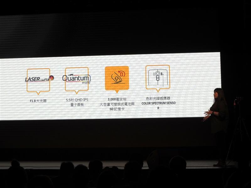 LG G4067.jpg