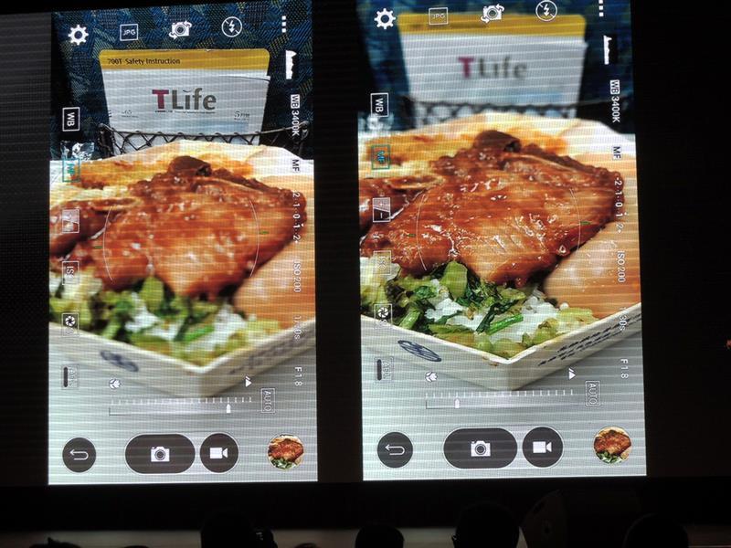 LG G4070.jpg