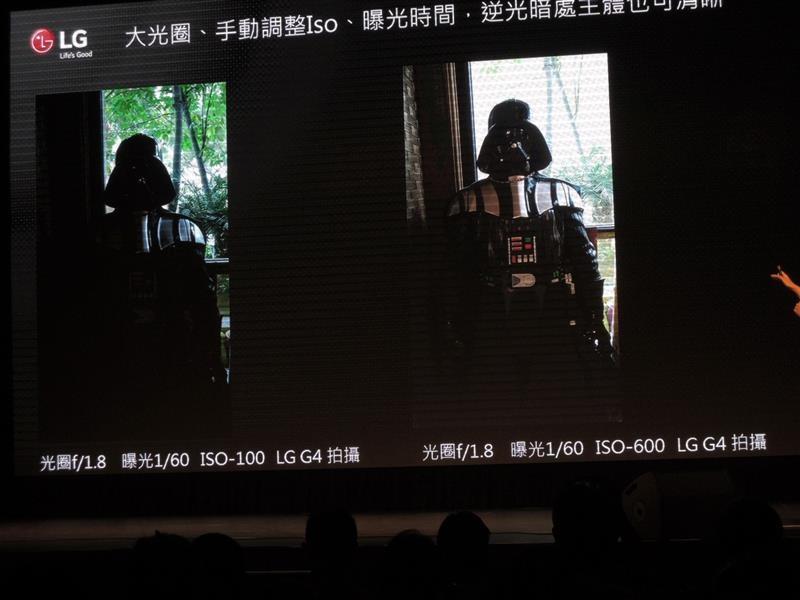 LG G4077.jpg
