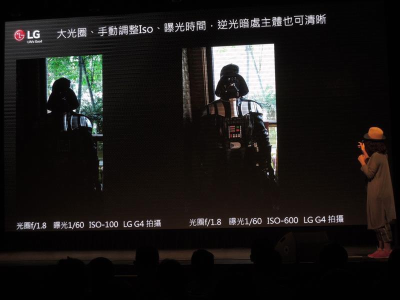 LG G4076.jpg
