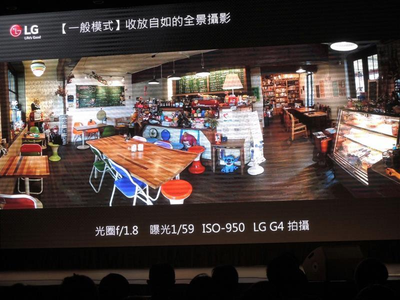 LG G4078.jpg