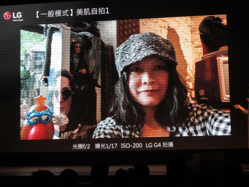 LG G4079.jpg