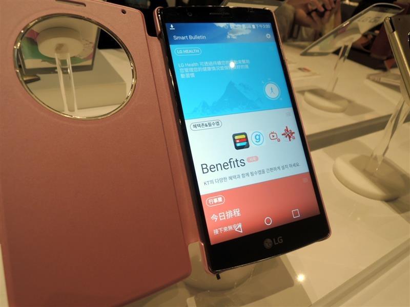 LG G4083.jpg