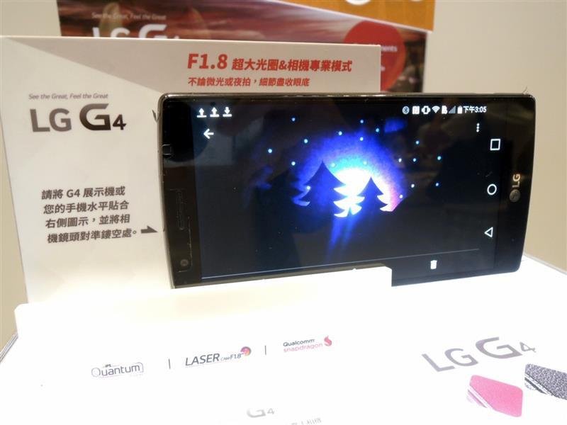 LG G4084.jpg