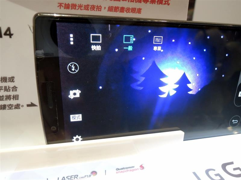 LG G4085.jpg