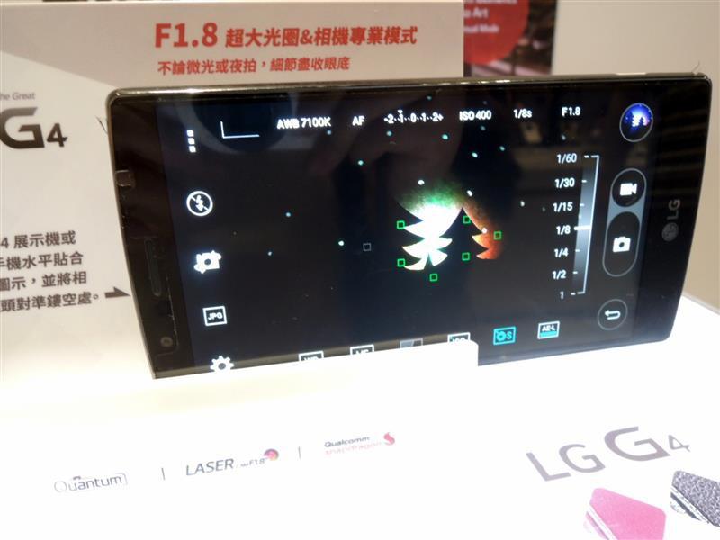LG G4086.jpg