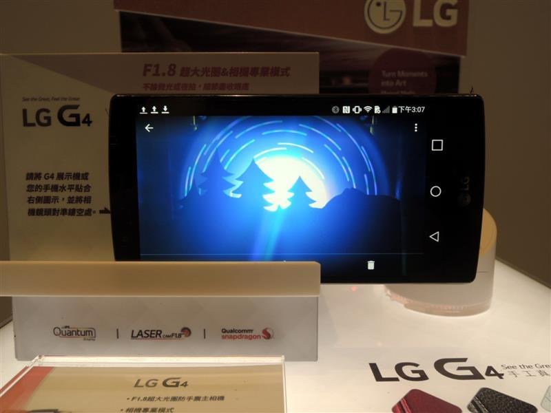 LG G4088.jpg