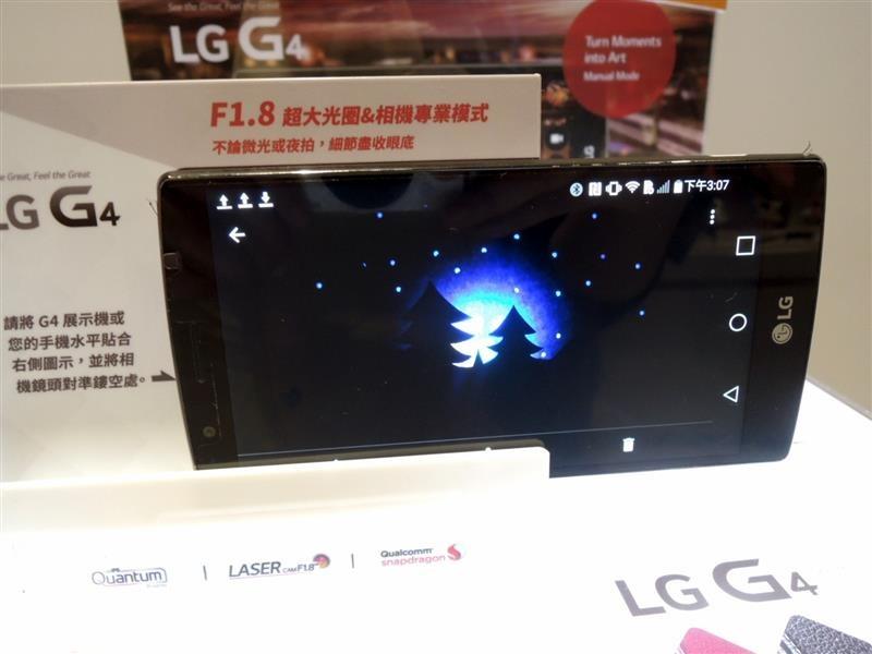 LG G4087.jpg