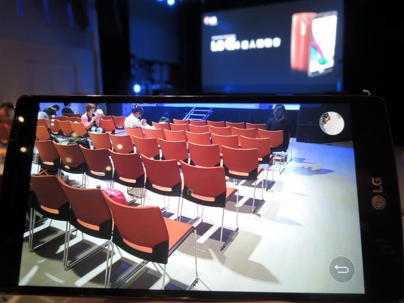 LG G4092.jpg