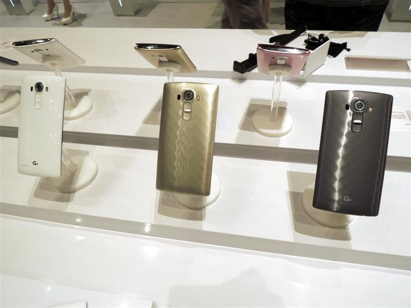 LG G4097.jpg
