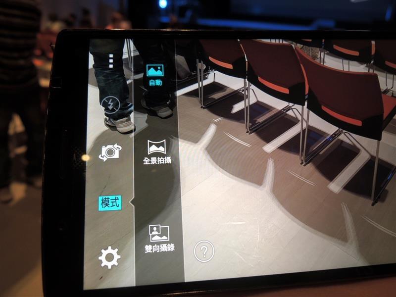 LG G4093.jpg