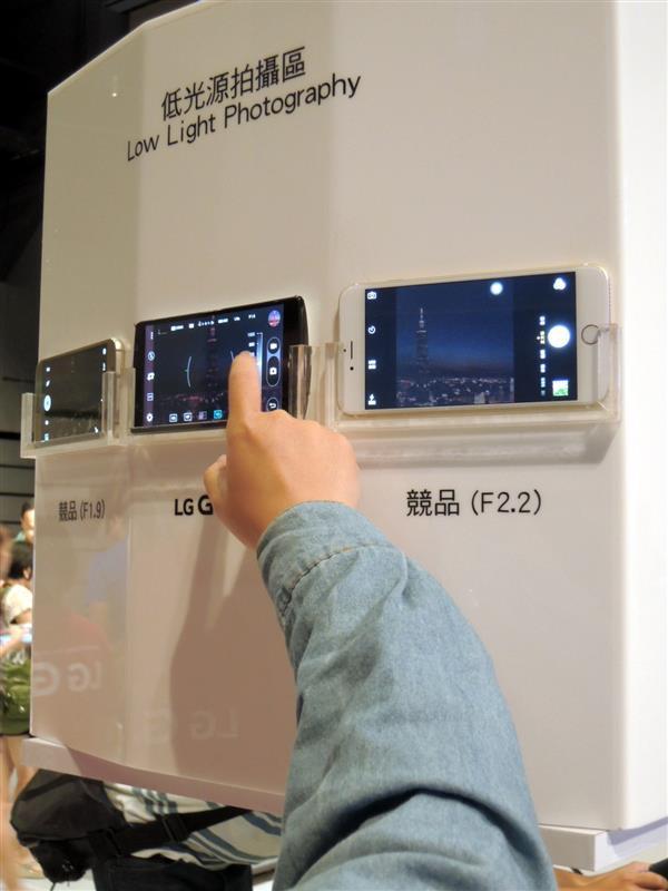 LG G4095.jpg