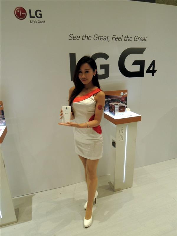 LG G4100.jpg