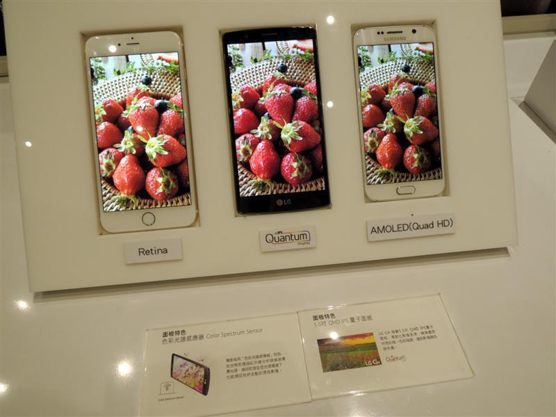 LG G4102.jpg