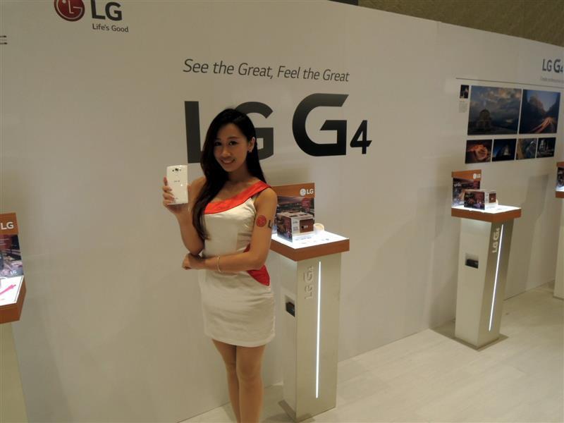 LG G4101.jpg