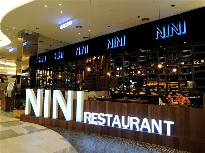 NINI尼尼義大利餐廳001.jpg
