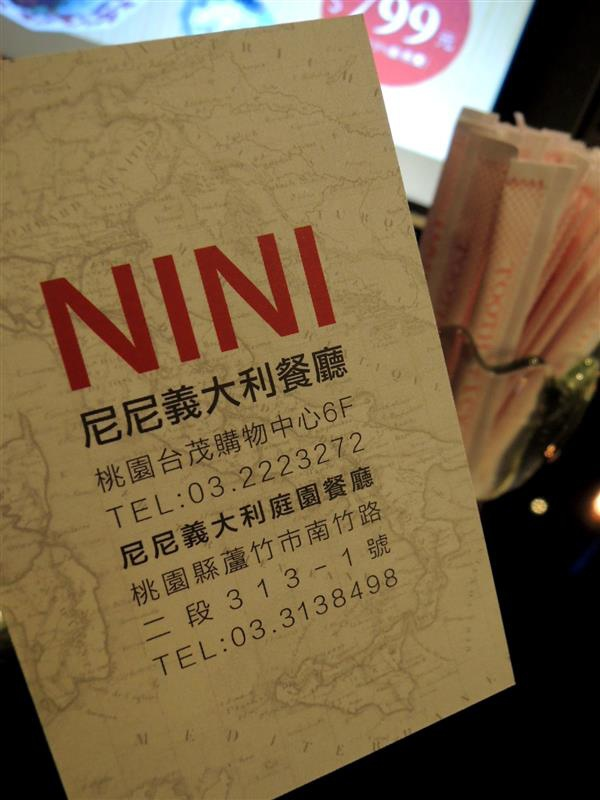 NINI尼尼義大利餐廳055.jpg