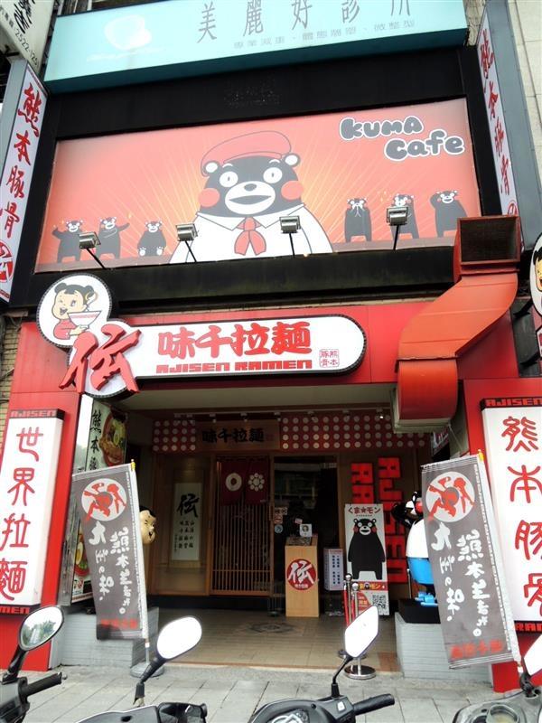 熊本熊 咖啡113.jpg