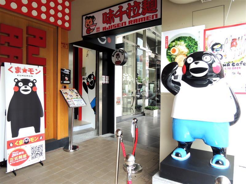 熊本熊 咖啡004.jpg