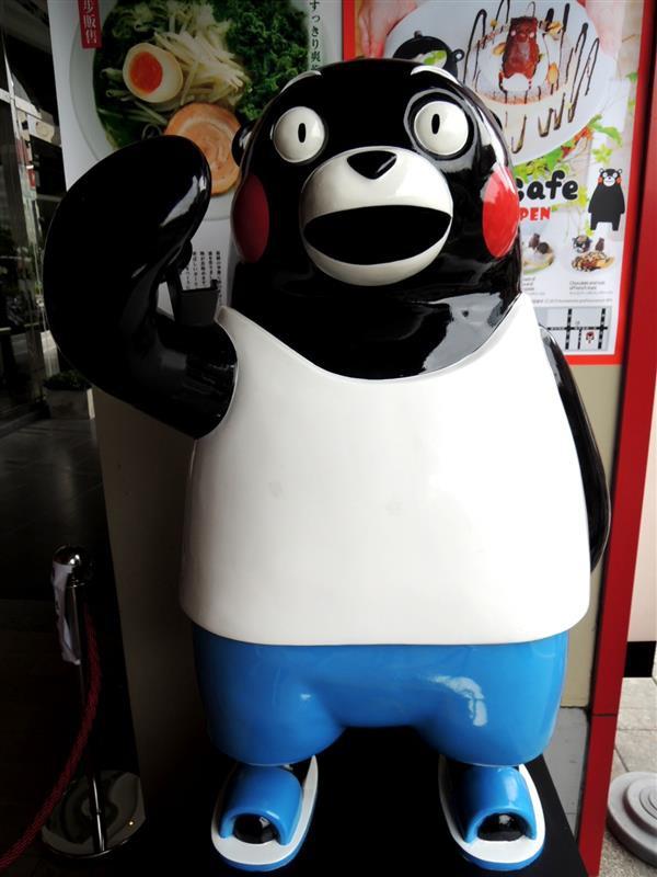 熊本熊 咖啡110.jpg