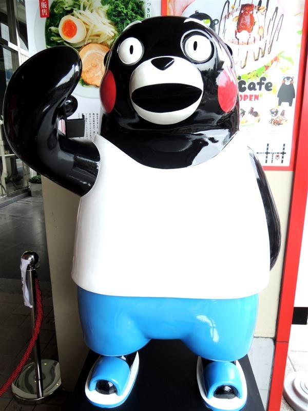 熊本熊 咖啡112.jpg