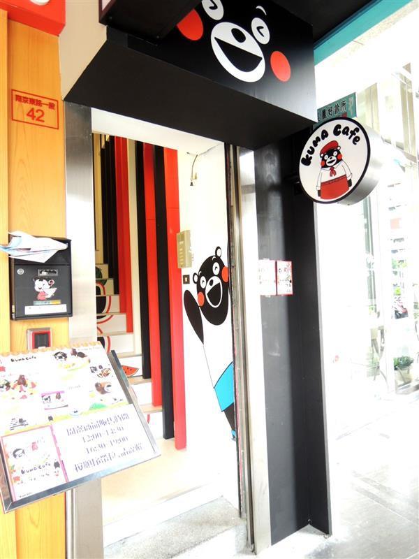 熊本熊 咖啡007.jpg