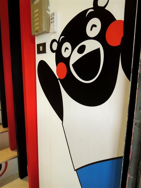 熊本熊 咖啡008.jpg