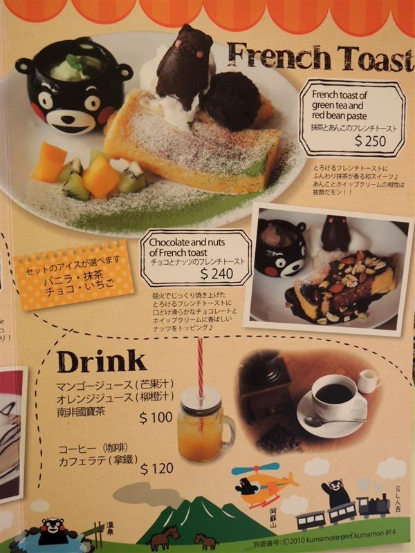熊本熊 咖啡029.jpg