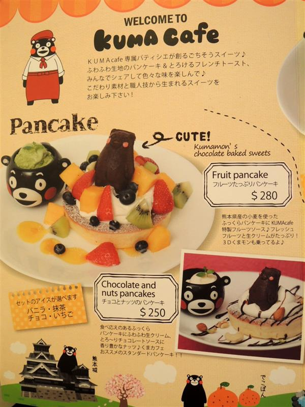 熊本熊 咖啡028.jpg