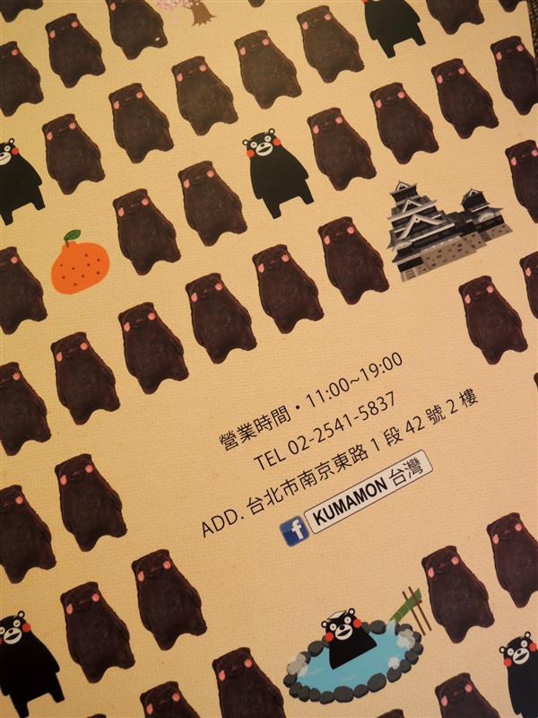 熊本熊 咖啡030.jpg